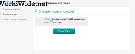 btc-e deposit 21