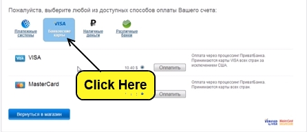 btc-e deposit 8